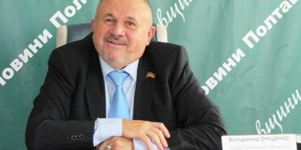 Председатель облотделения АМКУ Онищенко: квартира на жене, авто – на нем, а «налички» у семьи – на несколько миллионов гривень