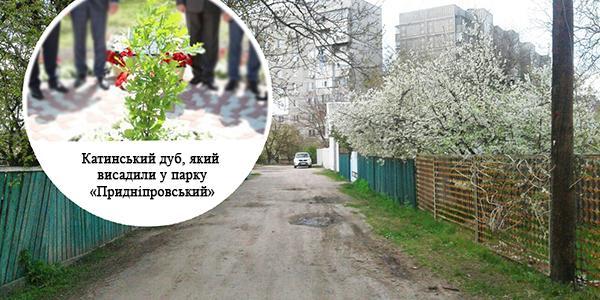 Вулицями рідного міста – вулиця імені Броніслава Урбанського