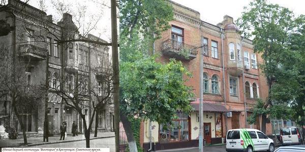 Готель «Вікторія»: дореволюційна туристична перлина Кременчука занепадає