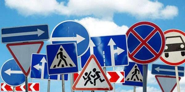 Безпеку дорожнього руху в Кременчуці хочуть «підсилити» 6 мільйонами гривень