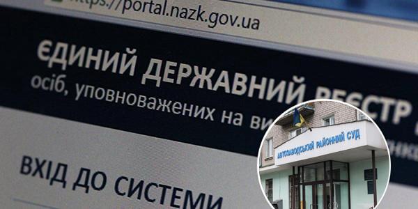 Е-декларация главы Автозаводского райсуда Нестеренко: 18 гривень на счету в банке и стипендия сына