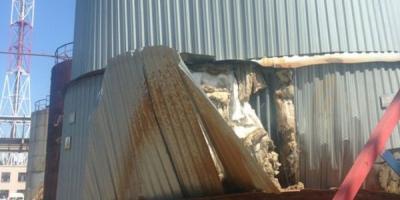 «Укртатнафта» озвучила официальную версию взрыва на заводе
