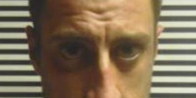 В Кременчуге разыскивают преступника