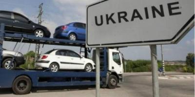 К чему приведет отмена пошлины на авто
