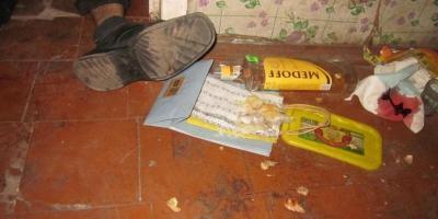 В Кременчуге мужчина отверткой убил приятеля за «Адидас»