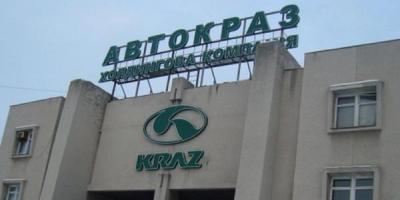 Предприятия группы КрАЗ наращивают темпы реализации