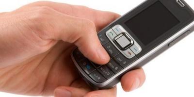 Кременчужанин «заплатил» за телефонный звонок 11 тысяч гривен