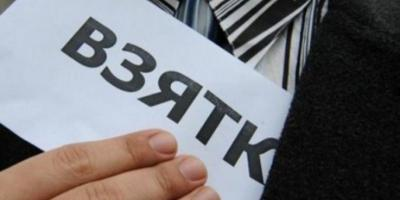 В Полтавской области чиновник погорел на взятке в полмиллиона