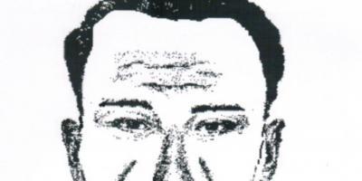 Правоохранители просят помощи при опознании трупа