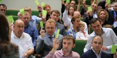 «Самопоміч» исключила двух человек из ячейки в Кременчуге