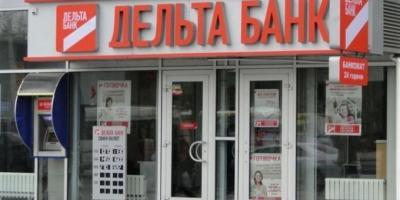 Клиентам Дельта Банка заморозили выплаты