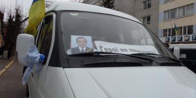 Кременчуг попрощался с десантником Сергеем Щербаком