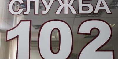 В Кременчуге украли «Принцессу» и косметику