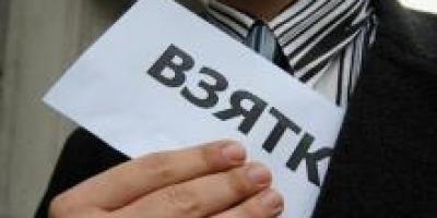 В Полтаве налоговик пытался получить взятку 4 тыс грн от предпринимателя