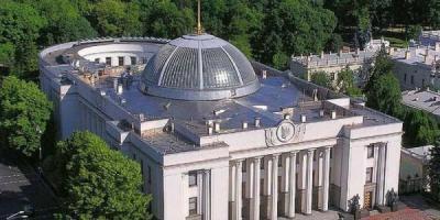 В Верховной Раде создали объединение депутатов «Полтавщина»