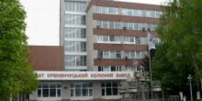 Кременчугский колесный завод с начала года сократил выпуск колес на 26%