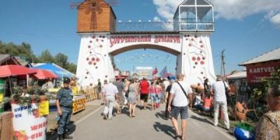 Сорочинская ярмарка состоится 18 - 23 августа