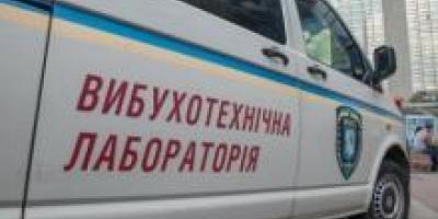 В пятницу вечером милиция искала в центре Кременчуга подозрительный чемодан