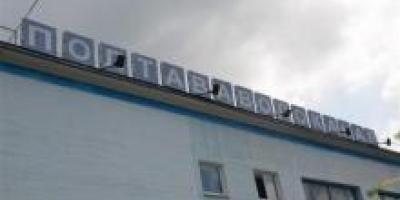 «Полтаваоблэнерго» предупредило «Полтававодоканал» о полном отключении света