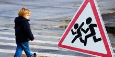 На Раковке автомобиль сбил семилетнюю девочку