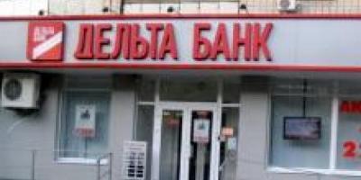 Выплаты по замороженным вкладам «Дельта Банка» возобновятся