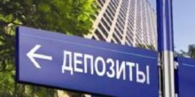Нацбанк запретил украинцам досрочно снимать депозиты