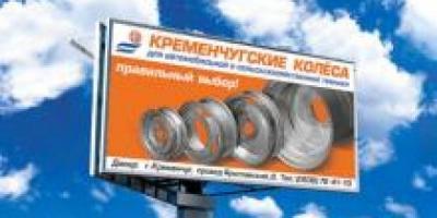 Колесный завод в мае планирует отработать 12 рабочих дней
