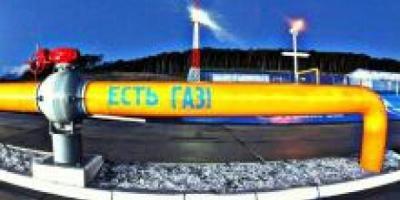 МВФ требует повышения тарифов на газ в 7 раз, - нардеп Кривенко
