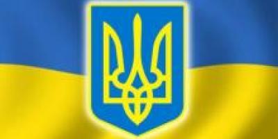 Порошенко назначил 8 глав райгосадминистраций на Полтавщине