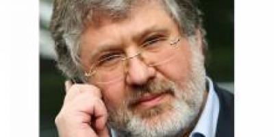 Запись Коломойского о захвате Кременчугской ТЭЦ сделана более года назад, - источники