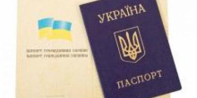 Выходя из дома, берите с собой паспорт