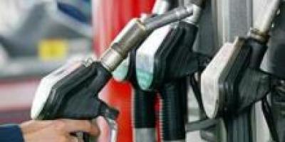 «Укртатнафта» прогнозирует новую цену на бензин