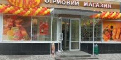 «Лукас» открыл свой магазин в Миргороде