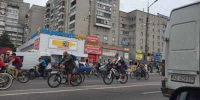 В Кременчуге состоялся весенний велопарад