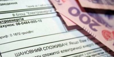 Кременчугские управители жилья предложили повысить тариф на свои услуги до 3 гривень