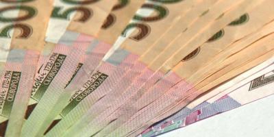 В Нацбанке проговорились о купюре номиналом в 1000 гривень