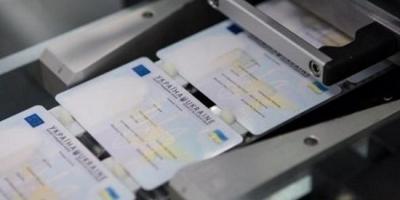 Турецька влада остаточно затвердила проїзд українців за внутрішніми паспортами з ID