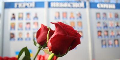 В День чествования Героев Небесной Сотни почтили память кременчужанина – Героя Украины