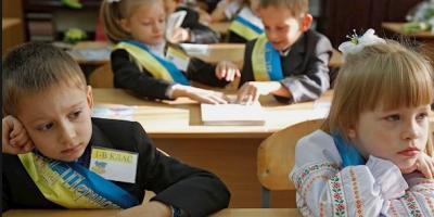 У кременчуцьких школах оновлюють меблі і інвентар: місто виділило більше мільйону
