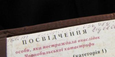 Чорнобильцям замість путівок будуть платити гроші