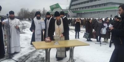 Дивіться наживо: трансляція свята Водохрещі у Кременчуці