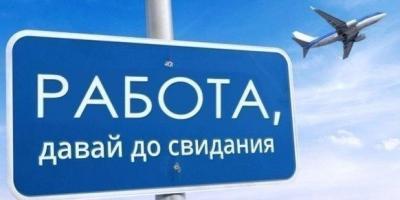 Мэр Кременчуга Малецкий на текущей неделе уйдет в отпуск