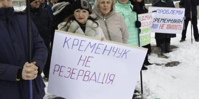 Нардеп, экс-начальник ЮЖД Остапчук считает решение об отмене поездов из Кременчуга неправильным