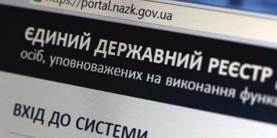 В отношении кременчугских депутатов Порицкого, Федорченко и Гринченко начато досудебное расследование из-за их доходов