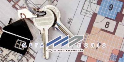Мошенники и квартира: как подстраховаться и не потерять все