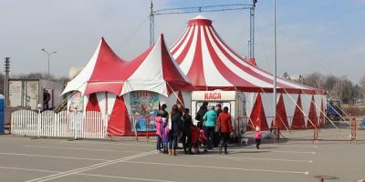 До Кременчука завітає цирк-шапіто «Shekera»