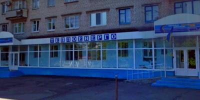 «Ми бачимо її на цьому місті» – міський голова про нового заступника директора КП «Теплоенерго»