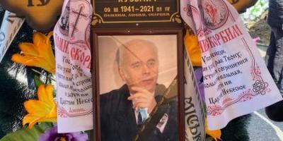 Кременчук попрощався з померлим екс-мером Литвиненком
