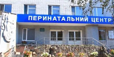 У Кременчуцькому перинатальному центрі списують медичне обладнання