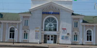 Як курсуватимуть поїзди по станції Кременчук